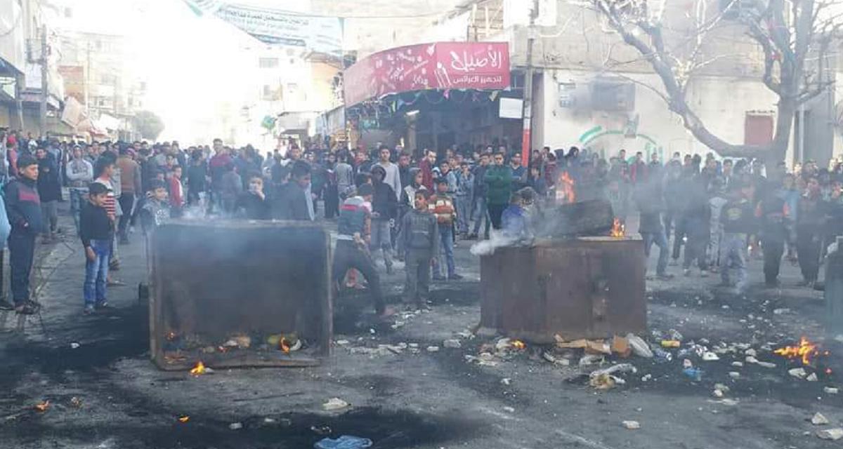 Non à la répression des manifestations dans la Bande de Gaza
